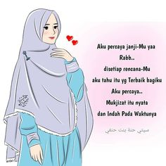 Words Quotes, Me Quotes, New Reminder, Heaven Quotes, Islamic Cartoon, Hijab Cartoon, Name Wallpaper, Islamic Quotes Wallpaper, Islamic Girl