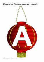Alphabet on Chinese lanterns - capitals (SB3604) - SparkleBox