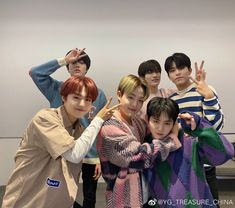 You Are My Treasure, Yg Artist, Fandom, 12th Man, Thing 1 Thing 2, South Korean Boy Band, Yoshi, Entertainment, Couple Photos