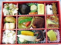 Ekiben: Dreams of High Speed Food - Makunouchi bento tokyo station