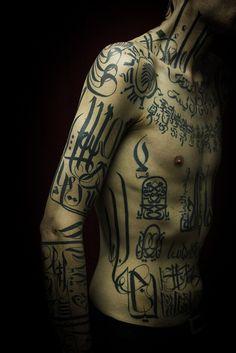 ideas for my arabic tattoo