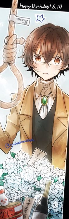 pixiv is an illustration community service where you can post and enjoy creative work. A large variety of work is uploaded, and user-organized contests are frequently held as well. Dazai Bungou Stray Dogs, Stray Dogs Anime, Manga Art, Manga Anime, Anime Art, Elizabeth Seven Deadly Sins, Dazai Osamu, Adventure Time Anime, Doujinshi