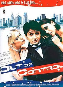 Directed by Apurva Asrani Ramanjit Juneja Produced by Vashu Bhagnani Written by Rakesh Bakshi Starring Riteish Deshmukh Hrishitaa Bhatt Brande Roderick Music by Anand Raj Anand Release dates 21 November 2003  Bollywood Viral Feedback: Poor  For more details on this you can visit us at http://www.bollywoodviral.in/videos