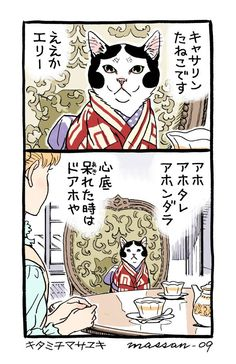 北道正幸 @kitamichi  ·  10月26日 ここぞというときに。#マッサン絵 #マッサン絵展示用