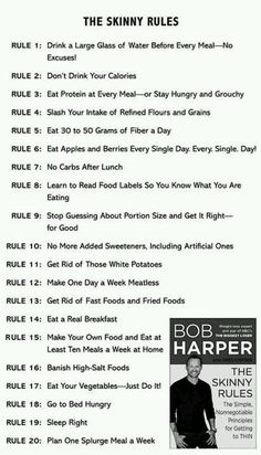 Fallow the skinny rules!