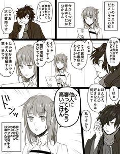 48号 (@48ko_gogo) さんの漫画 | 54作目 | ツイコミ(仮)
