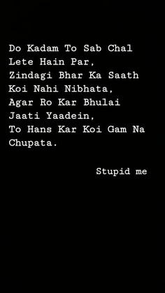 Quotes Adda, Shyari Quotes, My Diary Quotes, Love Song Quotes, Snap Quotes, Quotable Quotes, True Quotes, Words Quotes, Liking Someone Quotes
