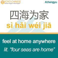 "Chinese language and travel go hand in hand. Show Chinese friends your cosmopolitan view of life with this useful Chinese 成语 (chéng yǔ)!  你是什么样的人 (nǐ shì shén me yàng de rén) - What kind of person are you? 我是个四海为家的人 (wǒ shì ge sì hǎi wéi jiā de rén) - I'm cosmopolitan! Wherever I go, I'm home. (literally: I am a ""4 seas are home"" person)  Fun fact: This is also the name of the well-known cocktail! 我要一杯四海为家 (wǒ yào yì bēi sì hǎi wéi jiā) - I want a Cosmopolitan!"