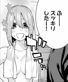 Read The Quintessential Quintuplets / no Hanayome Best Manga Online in High Quality Date A Life, Chapter 55, Kawaii Anime Girl, All Things Cute, One Punch Man, Manga Girl, Anime Art, Manga Anime, Character Design