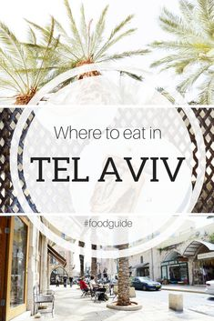 Schalom Israel - these are our tips for Tel Aviv - Vacation in Israel? These are our tips for a weekend in Tel Aviv - Tel Aviv Jerusalem, Tel Aviv Israel, Wadi Rum, Haifa, Shalom Israel, Jordan Tours, Koh Lanta Thailand, Holiday World, Jordan Photos
