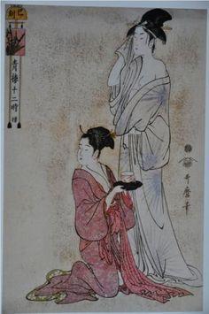 Hour of the Snake - Kitagawa Utamaro