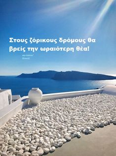 Summer in Greece – Tan Square - Responsible Beautiful Places To Travel, Wonderful Places, Beautiful World, Vacation Places, Dream Vacations, Santorini Greece Beaches, Oia Greece, Greece Photography, Greece Islands