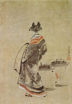 Katsushika Hokusai Art, Ukiyo-e woodblock printing, Gallery, Pictures, 371 Art Pictures, Art Images, Art Asiatique, Katsushika Hokusai, China Art, Japan Art, Woodblock Print, Fine Art Paper, Art Cards