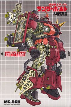 MS-06R High Mobility Type Psycho Zaku II (Thunderbolt Ver.) - Mechanic Poster Image - Gundam Kits Collection News and Reviews