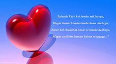 Romantic Kiss Day 2016 SMS For Girlfriend/ Boyfriend | Him/ Her