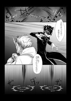 Haikyuu x Tokyo ghoul crossover