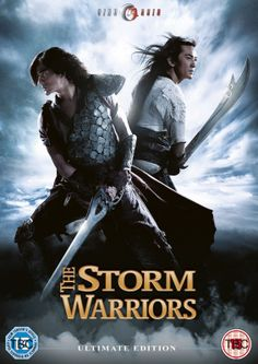 Aaron Kwok and Ekin Cheng - Storm Riders 2 / Storm Warriors