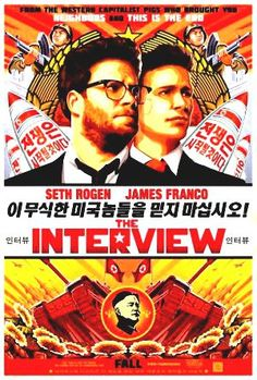 38 The Interview (2014): East meets west jackasses. #100MoviesIn2016