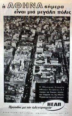 400+ παλιές έντυπες ελληνικές διαφημίσεις Vintage Advertising Posters, Old Advertisements, Vintage Ads, Old Posters, Shattered Glass, Retro Ads, Athens Greece, Retro Design, Old Photos