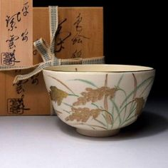 GO2-Japanese-Tea-Bowl-Kyo-ware-by-Famous-Potter-Shiun-Hashimoto-Rice-stalk about 40 years ago.