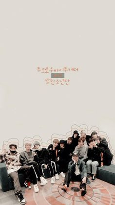 """"""" txt&bts lockscreens ⋆ rt if saved ⋆ fav if liked ⋆ screenshot if used by © Vlive Bts, Bts Taehyung, Bts Aesthetic Wallpaper For Phone, Aesthetic Wallpapers, Sea Wallpaper, Wallpaper Ideas, Kpop Backgrounds, K Pop, Bts Group Photos"""