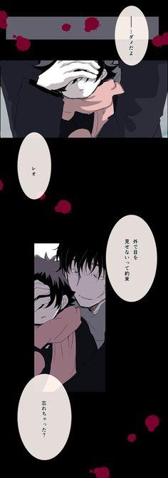 Blood Blockade Battlefront, Gods Eye, Angel Of Death, Animated Cartoons, Anime, Manga, New Chapter, Conan, Doujinshi