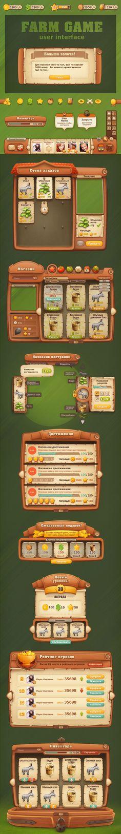 Farm Game |GAMEUI- 游戏设计圈聚集地 | 游戏UI | 游戏界面 | 游戏图标 | 游戏网站 | 游戏群 | 游戏设计