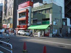 なつかしいなぁ。前田関文堂。
