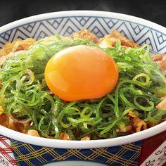 牛丼|吉野家公式サイト