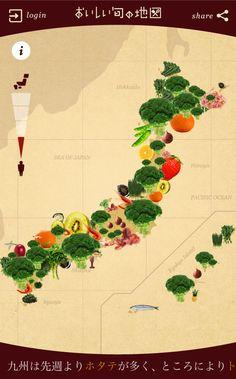 旬のトレンド食材がひと目でわかる「おいしい旬の地図」