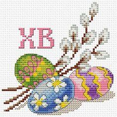 Brilliant Cross Stitch Embroidery Tips Ideas. Mesmerizing Cross Stitch Embroidery Tips Ideas. Cross Stitch Bookmarks, Cross Stitch Cards, Beaded Cross Stitch, Cross Stitch Kits, Cross Stitch Designs, Cross Stitching, Cross Stitch Embroidery, Embroidery Patterns, Cross Stitch Patterns