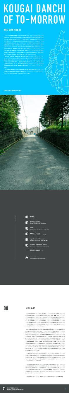 Desktop Screenshot, Web Design, Design Web, Website Designs, Site Design