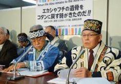 日弁連に人権救済を申し立てたアイヌ関係者=30日午後、東京・霞が関の東京司法記者クラブ(01/30 17:12)
