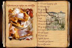 Συνταγές, αναμνήσεις, στιγμές... από το παλιό τετράδιο...: Γαλατόπιτα από τα όμορφα Ζαγοροχώρια!