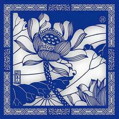 Paper cutting has a long history. It is originated from China. The first paper cutting art was found in Sinkiang, a province located in northwest of China, aro Quilling Comb, Neli Quilling, History Of Paper, Quilled Roses, Chinese Paper Cutting, Paper Art, Paper Crafts, Chinese Crafts, Chinese Patterns