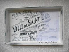 Decorate a wooden tray in the style of French-vintage - Fair Masters - handmade, handmade