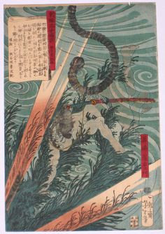 Tsukioka YOSHITOSHI (1839 – 1892).  Wakashima Gonemon diving into a whirlpool to retrieve the ancient dragon-headed bell; it's position indicated by two beams of light. The water god was unwilling to part with the bell. 1867