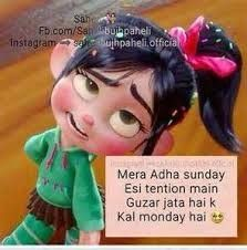 #Awan Crazy Girl Quotes, Crazy Girls, Girly Quotes, Exam Quotes, Jokes Quotes, Hindi Quotes, Funny Attitude Quotes, Funny Thoughts, Funny Facts