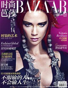 Harper's Bazaar China • top model • Victoria Beckham • photographer Chen Man