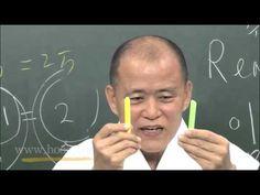 """도올 김용옥 선생의 """"영어 수학을 왜 공부해야 하는가?"""""""