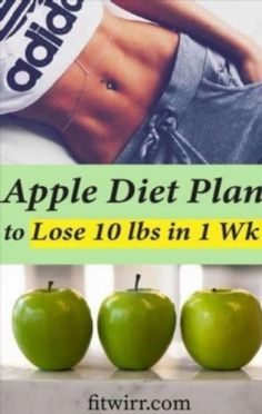 5 Day Apple Diet Plan to Lose 10 Pounds in a Week When you think about how healthy apples are, it's no surprise that you can lose weight by eating apples. Here's a sample apple diet plan to lose 10 pounds in a week. Lose 10 Pounds In A Week, Lose 5 Pounds, Lose Weight In A Week, Losing 10 Pounds, Losing Weight Tips, Diet Plans To Lose Weight, Weight Loss Plans, Weight Loss Program, Best Weight Loss
