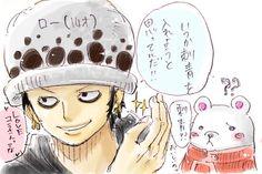 Heart Pirates Trafalgar D Water Law Bepo One Piece