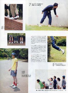 Men's Non-no JAP 2012-8-1 pag 68