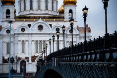 Travel Photography Russia, Moscow, Church of Christ the Saviour