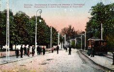 Beograd - 1918. - Topčider
