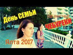Крым глазами местных