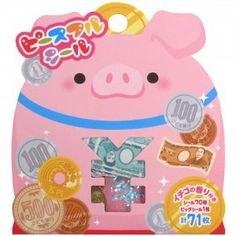 MindWave Sticker Sack: Money Piggy