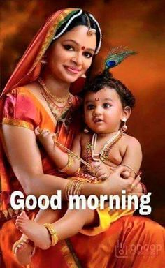 Have a wonderful day Gud Morning Wishes, Good Morning Greetings, Morning Prayers, Diwali, Good Morning Gif Images, Cat Videos For Kids, Good Night Baby, Indian Independence Day, Baby Christmas Photos