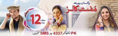 Warid Pakistan Free Night Calls