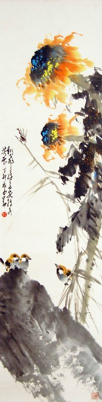 """Zhao Shaoang (1905 - 1998), """"Birds and Sunflowers"""""""